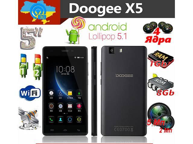 """Продам Новий Doogee X5 Black (5"""", IPS, 4 ядра, ОЗУ 1Гб, 8 Гб)- объявление о продаже  в Ильинцах"""
