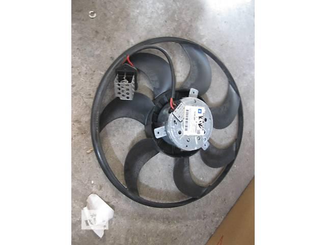 продам Продам Новый вентилятор осн радиатора опель астра + опель зафира Opel Zafira  GM 13205947 1341386 бу в Киеве