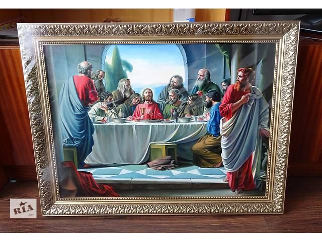 продам Продам образ маслом Тайна вечеря 50*70 (підрамник полотно) Ручна робот бу в Львове
