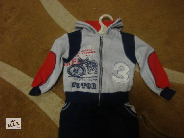 купить бу Продам очень хороший спортивний костюм в отличном состояни в Броварах