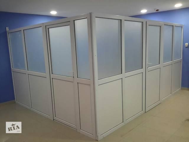 Продам офисные металлопластиковые перегородки- объявление о продаже  в Харькове