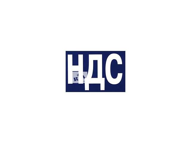 купить бу Продам ООО без деятельности. Готовое Ооо без НДС  в Киеве