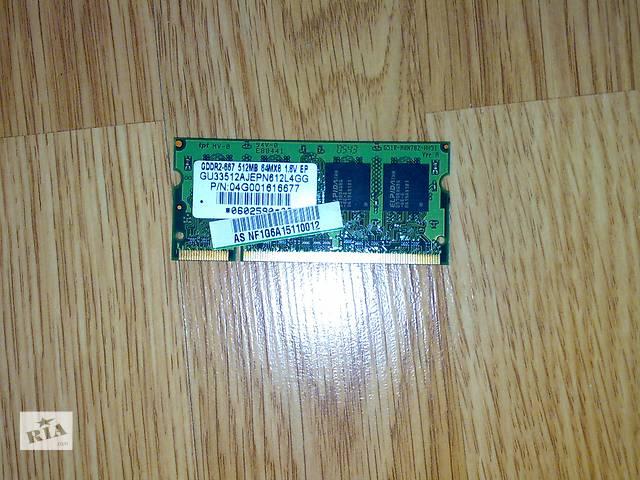 бу Продам оперативную память к ноутбуку DDR2 512Mb Кропивницкий Кировоград в Кропивницком (Кировограде)