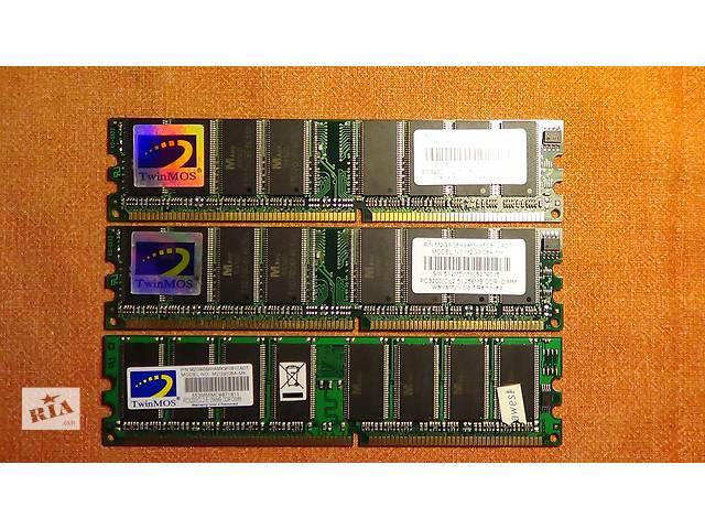 купить бу Продам оперативную память в Броварах