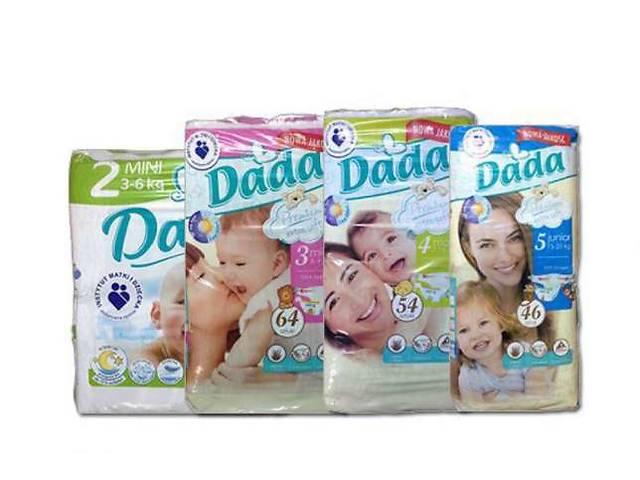 продам Продам оптом памперсы Dada Premium Extra Soft (Польша-оригинал) бу в Ивано-Франковске