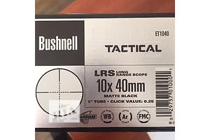 Новые Аксессуары для охоты Bushnell