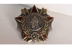 Ордены Отечественной Войны