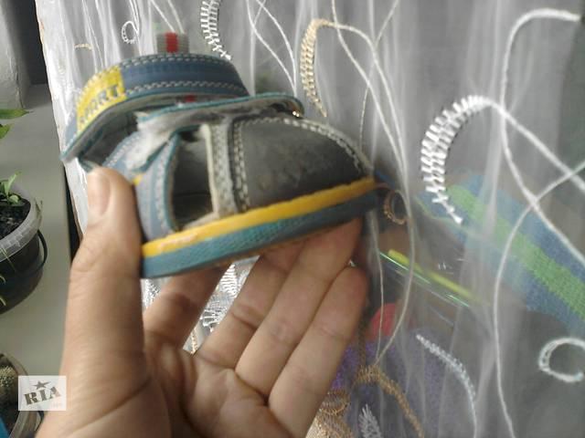 бу Продам ортопедические сандалы р-р 22 ТМ Bebetom в Кропивницком (Кировоград)