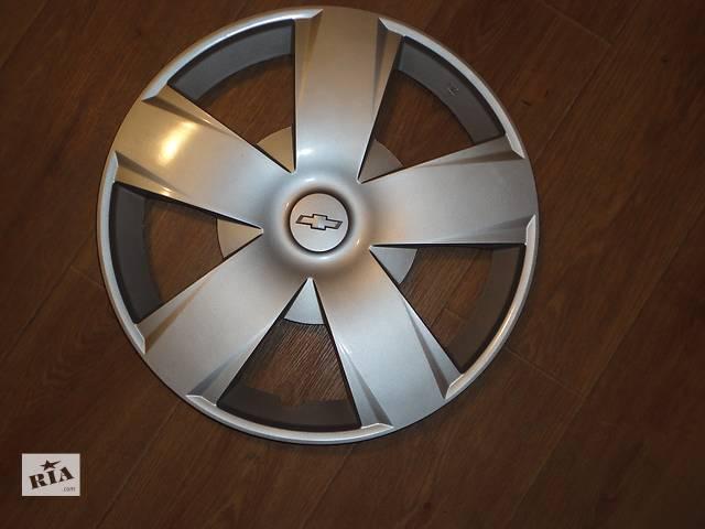Продам Оригинальные колпаки на колеса Chevrolet Шевроле R15 Оригинал 95154381- объявление о продаже  в Киеве