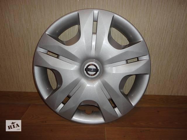 продам Продам Оригинальные колпаки на Nissan Tiida Ниссан Тиида R15 /2012. Оригинал- 40315ZN90A бу в Киеве