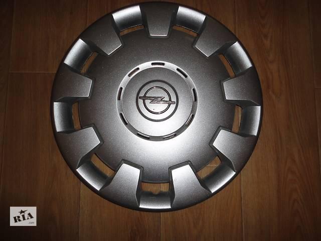 бу Продам Оригинальные колпаки на Opel Astra r15 Опель Астра r15 Оригинал GM24413155KK в Киеве