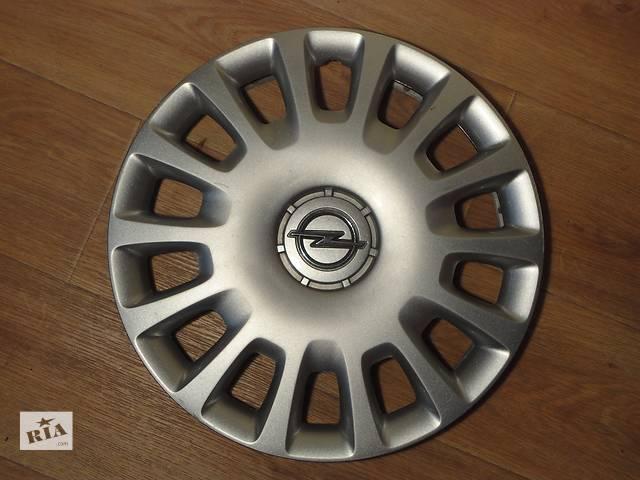 продам Продам Оригинальные колпаки на Opel Corsa r14 Опель Корса r14 Оригинал 13211852 РЕ бу в Киеве