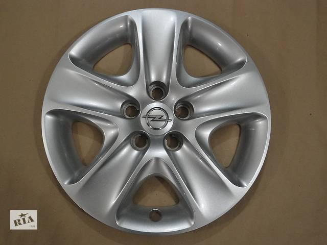 бу Продам Оригинальные колпаки на Opel  Опель R16  Оригинал GMT2591--AA в Киеве
