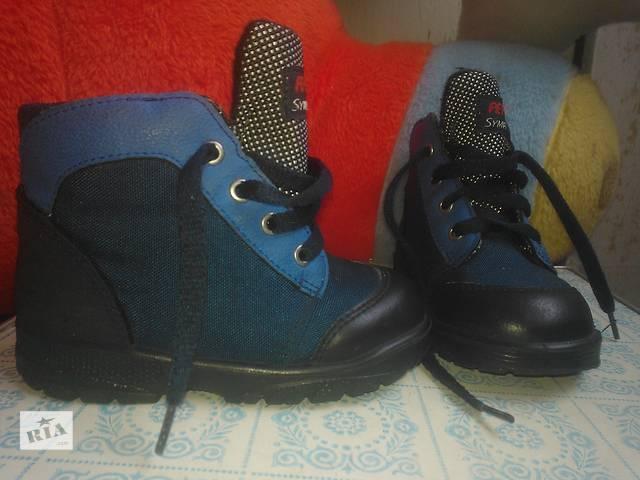 продам Продам осенние ботинки Ricosta р. 22 в отличном состоянии бу в Киеве