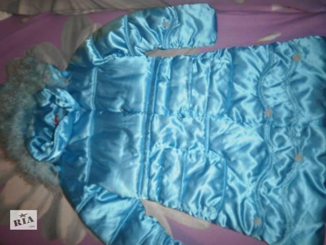 Продам пальто зимнее на девочку р 120 - объявление о продаже  в Харькове