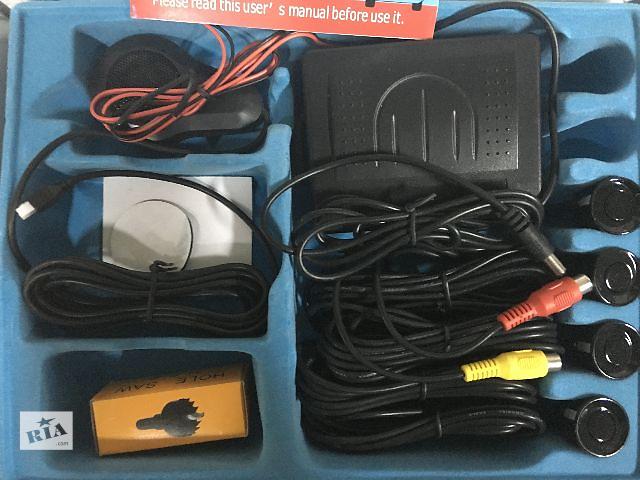 продам Продам Парктронік car parking sensor system is 090001 бу в Киеве