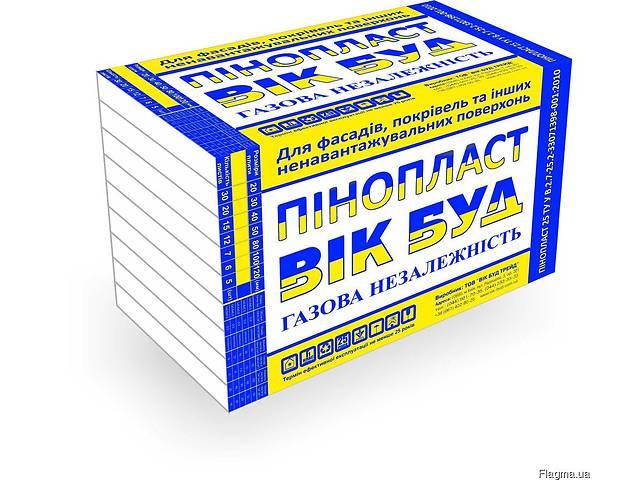 Продам пенопласт от производителя- объявление о продаже  в Киеве