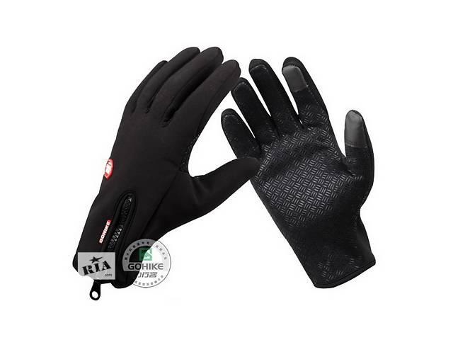 купить бу Продам перчатки из ткани windstopper, сенсорные, разные цвета в Харькове