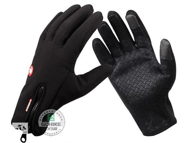 бу Продам перчатки из ткани windstopper, сенсорные в Харькове