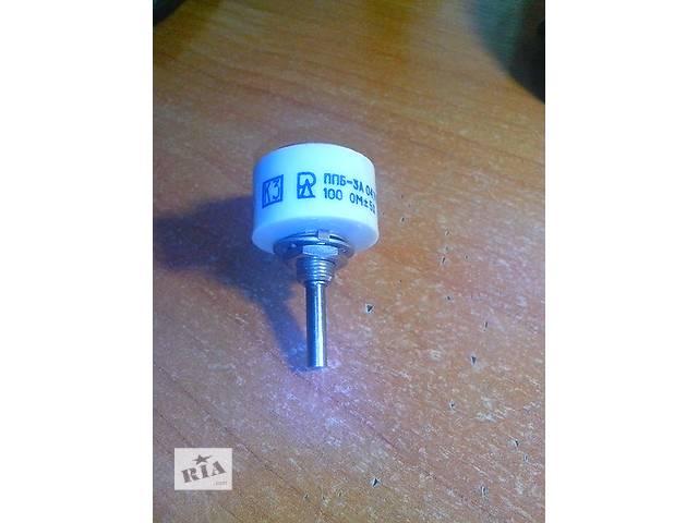 бу Продам переменные резисторы ППБ - 3А , 100 Ом. в Одессе