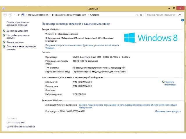 Продам ПК компьютер Intel Core2 Quad 2.5GHz RAM 4Gb Системный блок- объявление о продаже  в Одессе
