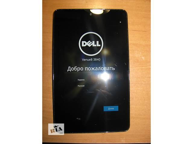 бу Продам планшет Dell Venue8 3840 16GB Black в Чернигове