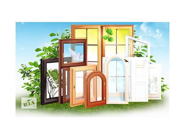 Продам пластиковые окна и двери со скидкой до 35%- объявление о продаже  в Днепре (Днепропетровске)