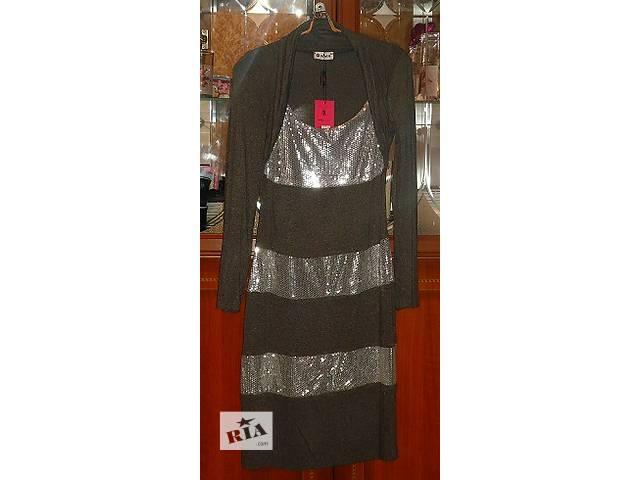 бу Продам платье с паетками 48 размер в Харькове