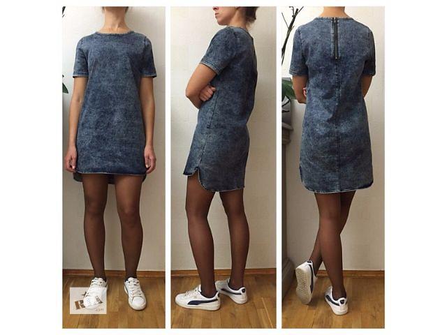 Как сшить платье своими руками из джинсовой ткани 844