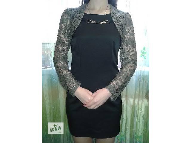 Продам платье.- объявление о продаже  в Каменском (Днепропетровской обл.) (Днепродзержинск)