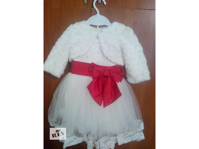 купить бу Продам платье в Днепре (Днепропетровск)