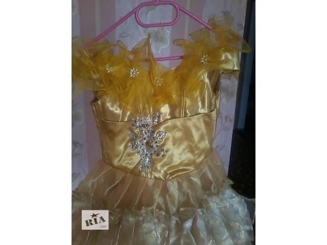 продам  платье- объявление о продаже  в Южном (Одесской обл.) (Южный)