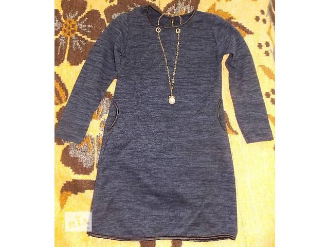 продам Продам платье - тунику бу в Старом Самборе