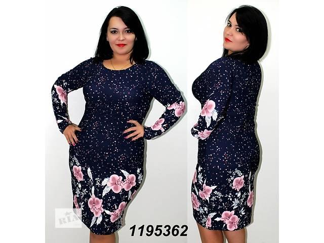 продам Продам  платья новые  бу в Одессе