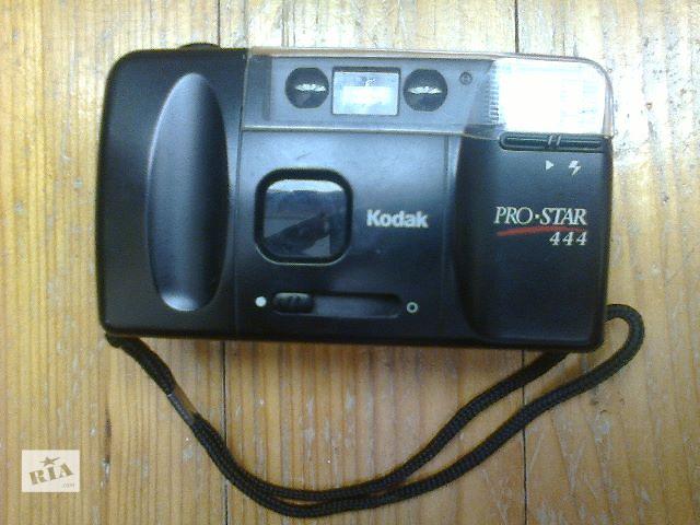 Продам пленочный фотоаппарат Kodak Pro-Star 444- объявление о продаже  в Хусте
