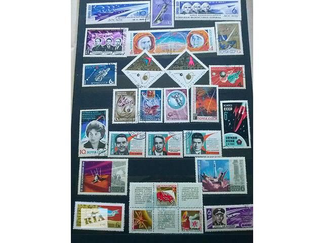 продам Продам почтовые марки СССР, соц стран и др. бу  в Украине