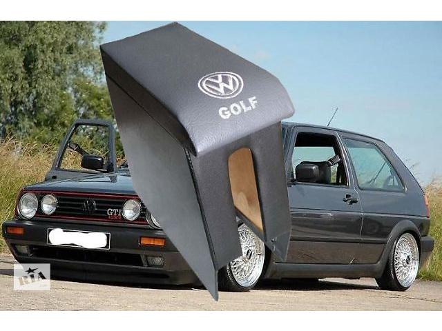 Продам подлокотник на Volkswagen Golf 2 новый. Для оптовиков скидка. Пишите, звоните договоримся.- объявление о продаже  в Запорожье