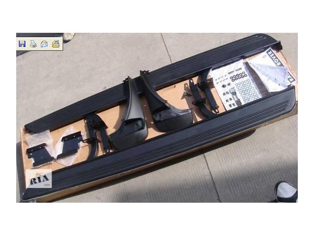купить бу Продам подножки на Range Rover 2004-2012гг (4.2, 4.4, 3.6, 5.0л) в хорошем состоянии в Киеве