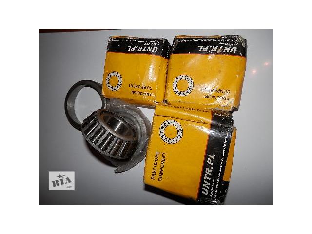 купить бу продам подшипник 32207  польша(UNTR.PL) на львовский автопогрузчик гп.5т.На грибок передней балки. в Одессе