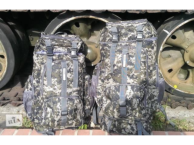 продам Продам походные рюкзаки бу в Киеве
