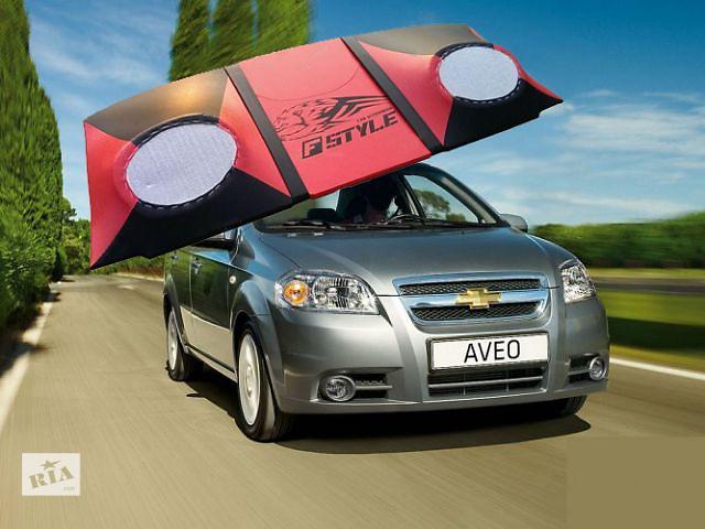 купить бу Продам полку на Chevrolet Авео подходит на ЗАЗ Вида задняя под овалы из дсп производства Украина. в Кропивницком (Кировограде)