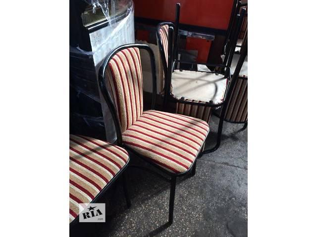 Продам полосатые стулья бу- объявление о продаже  в Киеве