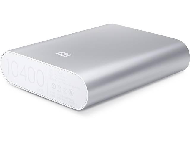 продам Продам PowerBank портативная зарядка 10400 mAh и 16000 mAh. бу в Ровно