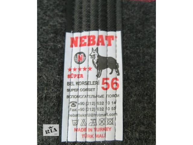 купить бу Продам пояс из собачьей шерсти в Светловодске