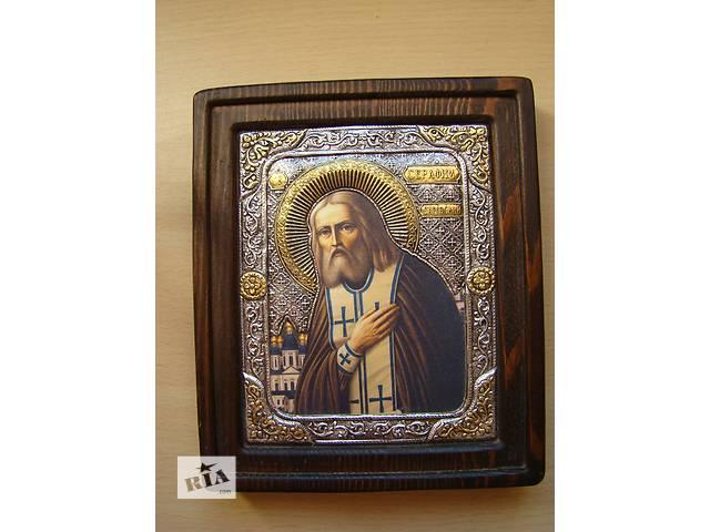 бу Продам православную икону Святого Серафима Саровского в Киеве