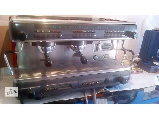 Продам профессиональную кофеварку La CIMBALI M32 Dosatron в идеале.- объявление о продаже  в Киеве
