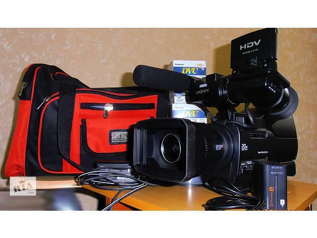 Продам профессиональную видеокамеру Sony HVR HD 1000- объявление о продаже  в Мариуполе
