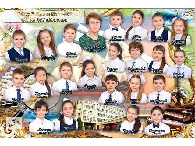 продам Продам psd школьные фотокниги, винлисты, коллажи и т.д. бу в Полтаве