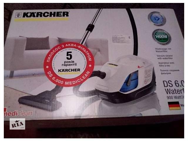 Продам пылесос Керхер Karcher DS 6.000+турбощетка- объявление о продаже  в Николаеве