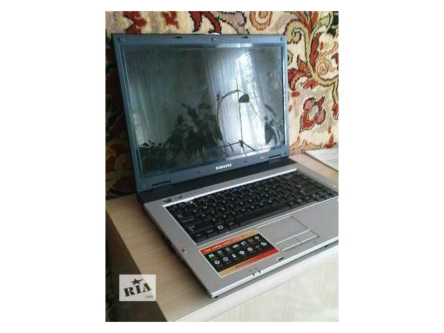 бу Продам рабочий ноутбук Samsung R40plus в Харькове